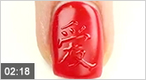 Nailart Chinese Dream - Mattlook