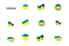 Jolifin EM Tattoo - UEFA 2021 - Ukraine